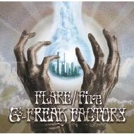 FLARE/Fire 【初回限定盤】(+DVD)