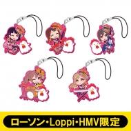 ラバーストラップ5個セットA (Poppin'Party)【ローソン・Loppi・HMV限定】