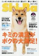 Shi-Ba (シーバ)2019年 5月号