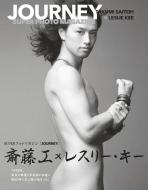 斎藤工×LESLIE KEE SUPERフォトマガジン「JOURNEY」[TOKYONEWS MOOK]
