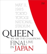 WE ARE THE CHAMPIONS FINAL LIVE IN JAPAN (Blu-ray)