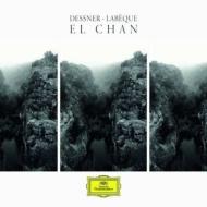 『EL CHAN〜ブライス・デスナー作品集』 カティア&マリエル・ラベック、マティアス・ピンチャー&パリ管弦楽団、他 (アナログレコード)