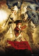 Gekidan Shining From Uta No Prince Sama Pirates Of Frontier