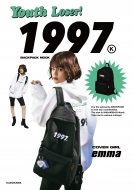 YouthLoser 1997 BACKPACK MOOK 角川SSCムック