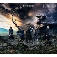 獣たちの夜 / RONDO 【完全生産限定盤A】(+Blu-ray)