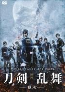 映画刀剣乱舞-継承-DVD 通常版