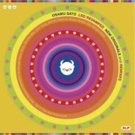 LSD AND REMIXES new originals and remixes (3枚組アナログレコード)