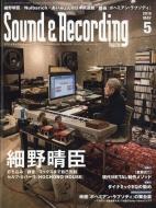 Sound & Recording Magazine (サウンド アンド レコーディング マガジン)2019年 5月号