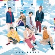 アメノチハレ 【初回盤A】(+DVD)