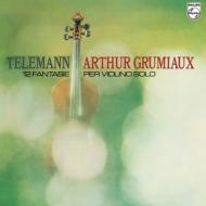 無伴奏ヴァイオリンのための12のファンタジー (180グラム重量盤レコード/Analogphonic)