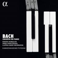 ピアノ協奏曲集 エフゲニー・コロリオフ、アンナ・ヴィニツカヤ、リュプカ・ハジ=ゲオルギエヴァ、カンマーアカデミー・ポツダム(2CD)