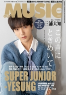 MUSIQ? SPECIAL OUT of MUSIC Vol.61 GiGS 2019年 5月号増刊