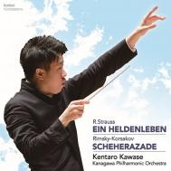 R.Strauss Ein Heldenleben, Rimsky-Korsakov Scheherazade : Kentaro Kawase / Kanagawa Philharmonic (2CD)