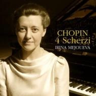 4つのスケルツォ、タランテラ、子守歌、他 イリーナ・メジューエワ(2018)