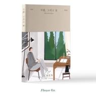 1st Mini Album: April, and a flower (Flower Ver.)