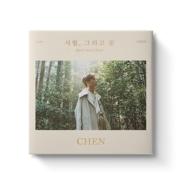 1st Mini Album: April, and a flower <Kihno Album>