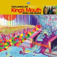 King' s Mouth: Music And Songs【2019 RECORD STORE DAY 限定盤】 (ゴールドヴァイナル仕様アナログ)