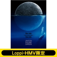 《Loppi・HMV限定 ビニールバッグ付セット》 Bee side Sea side 〜Bside Collection Album〜【初回限定盤A】(2CD+BD+ブックレット)
