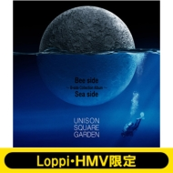 《Loppi・HMV限定 ビニールバッグ付セット》 Bee side Sea side 〜Bside Collection Album〜