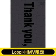 《Loppi・HMV限定 巾着バッグ付セット》 Thank you, ROCK BANDS!〜UNISON SQUARE GARDEN 15th Anniversary Tribute Album〜【初回限定盤A】(2CD+BD)