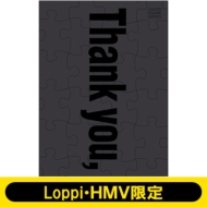 《Loppi・HMV限定 巾着バッグ付セット》 Thank you, ROCK BANDS!〜UNISON SQUARE GARDEN 15th Anniversary Tribute Album〜【初回限定盤B】(2CD+DVD)