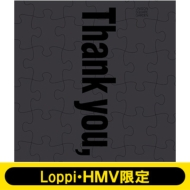 《Loppi・HMV限定 巾着バッグ付セット》 Thank you, ROCK BANDS!〜UNISON SQUARE GARDEN 15th Anniversary Tribute Album〜