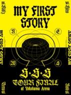 MY FIRST STORY「S・S・S TOUR FINAL at Yokohama Arena」