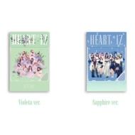 2nd Mini Album: HEART*IZ <KIHNO ALBUM> (ランダムカバー・バージョン)