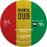 Siberian Tiger / Ease Up (12インチシングルレコード)
