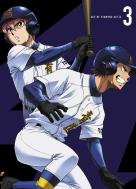 ダイヤのA Act II DVD Vol.3