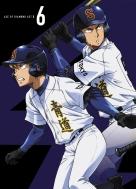 ダイヤのA Act II DVD Vol.6