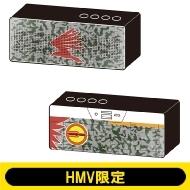 Bluetoothスピーカー キリエ【HMV限定】