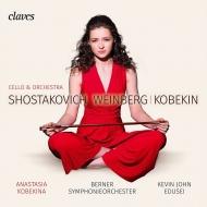 ショスタコーヴィチ:チェロ協奏曲第1番、ヴァインベルグ:幻想曲、コベーキン:バッカンツ アナスタシア・コベキナ、エドゥセイ&ベルン交響楽団
