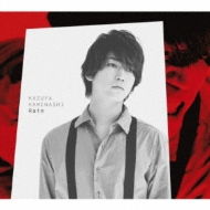 Rain 【初回限定盤1】(CD+2DVD)