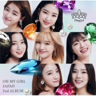 OH MY GIRL JAPAN 2nd ALBUM 【初回限定盤A】(+DVD)