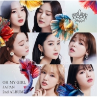 OH MY GIRL JAPAN 2nd ALBUM 【初回限定盤B】(+DVD)