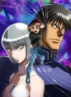 からくりサーカス Blu-ray BOX vol.1