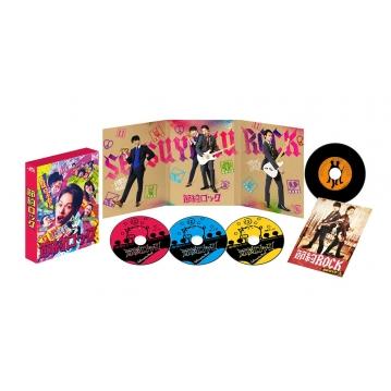 ドラマ「節約ロック」DVD BOX