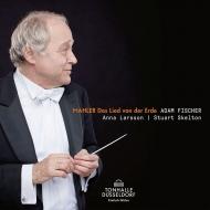 大地の歌 アダム・フィッシャー&デュッセルドルフ交響楽団、アンナ・ラーソン、ステュアート・スケルトン