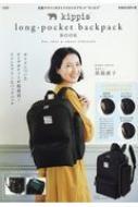 kippis long-pocket backpack BOOK