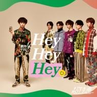 Hey Hey Hey 【TAKUYAセンター盤】