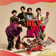 Hey Hey Hey 【YUKIセンター盤】