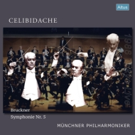 交響曲第5番 変ロ長調 セルジュ・チェリビダッケ&ミュンヘン・フィルハーモニー管弦楽団 (3枚組アナログレコード/Altus)