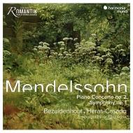 ピアノ協奏曲第2番、交響曲第1番 クリスティアン・ベズイデンホウト、パブロ・エラス=カサド&フライブルク・バロック・オーケストラ