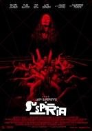 サスペリア(2018年)【DVD】