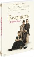 女王陛下のお気に入り 2枚組ブルーレイ&DVD