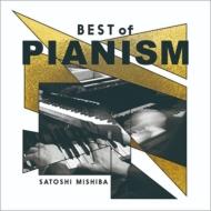 Best Of Pianism