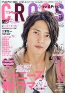 TV fan CROSS Vol.30 TV fan 2019年 5月号増刊