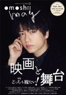 Omoshii Mag Vol.15(レギュラー版)