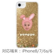 iPhoneケース (6/6s/7/8用)